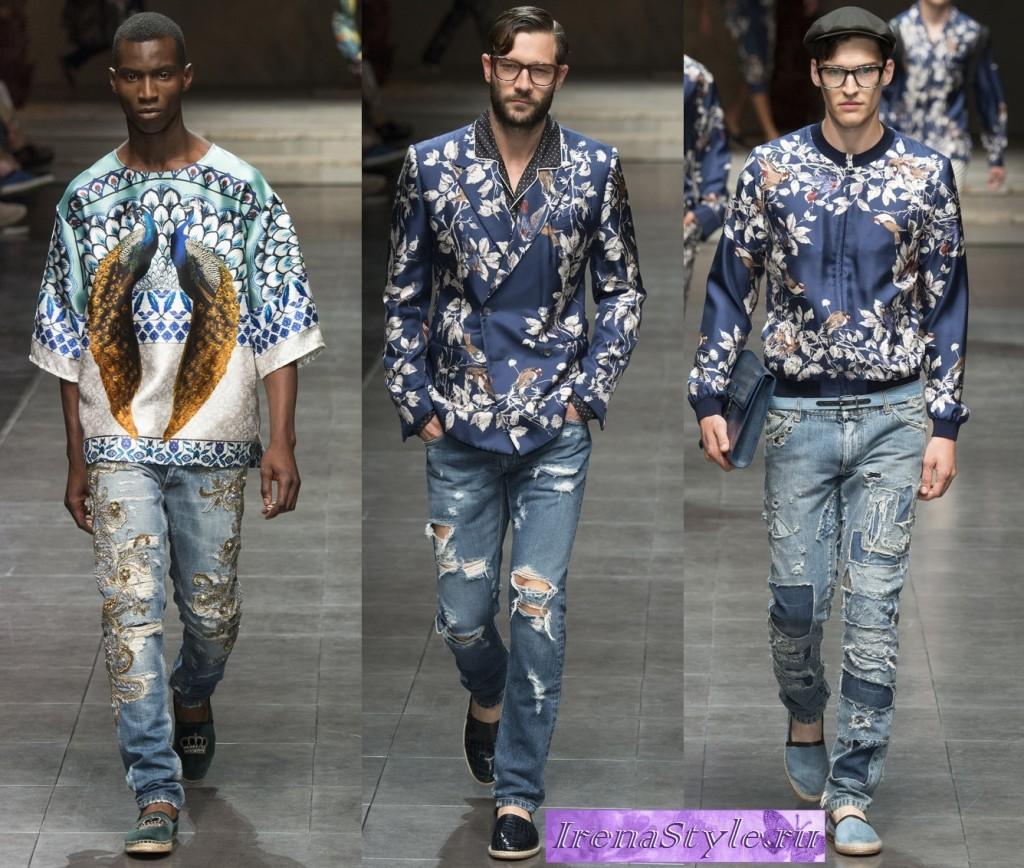 Модные Джинсы 2015 Мужские