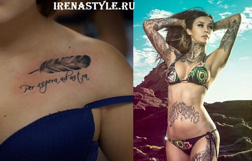 Modnye_tatuirovki_2016_18