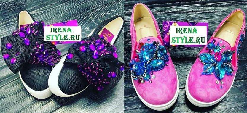 Odezhda_i_obuv_so_strazami_2017_45