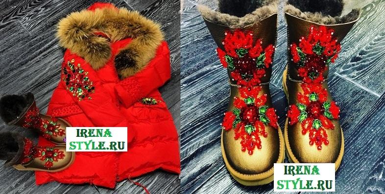 Odezhda_i_obuv_so_strazami_2017_68