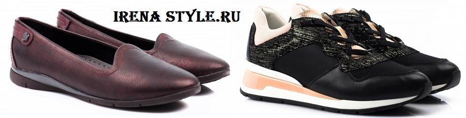 Bazovyj_garderob_vesna_2017_52