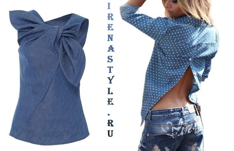 Стильные блузки рубашки