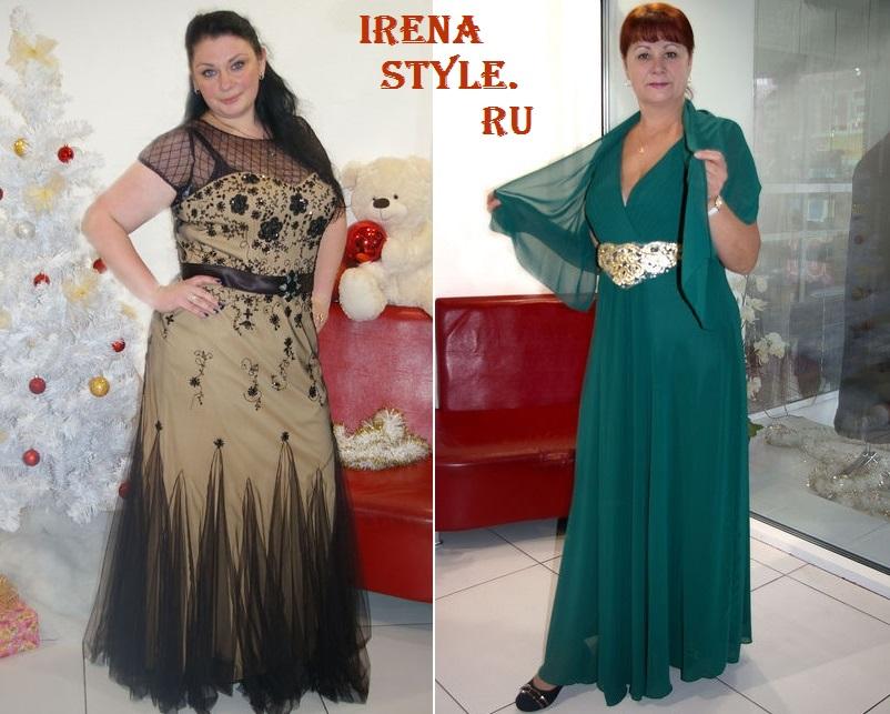 Moda_dlja_polnyh_zhenshhin_ (2)
