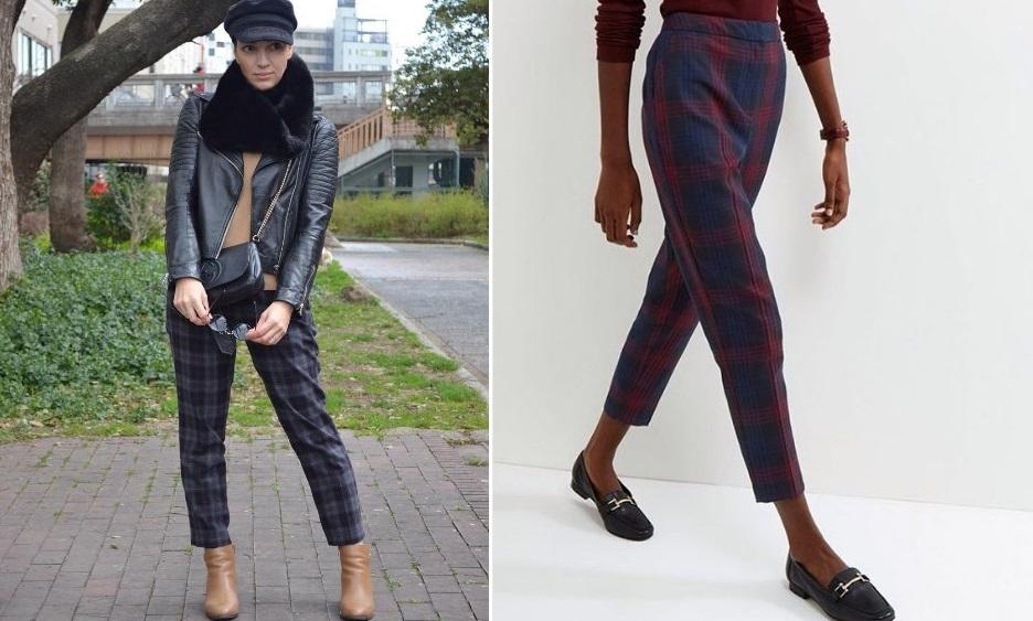 Женские брюки осень