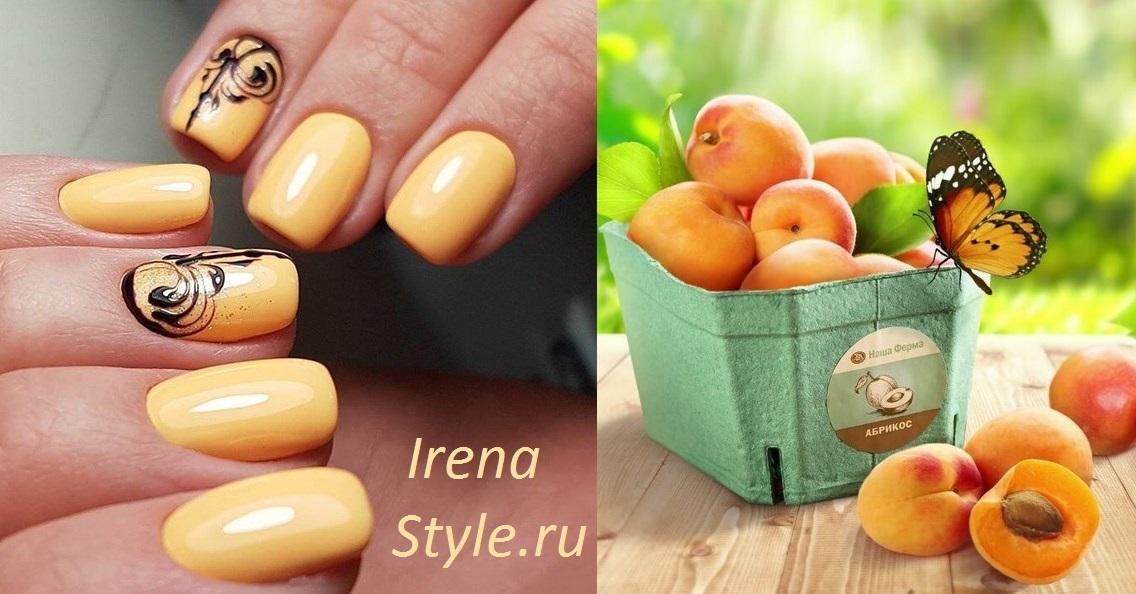 Oranzhevyj_manikjur_ (114)