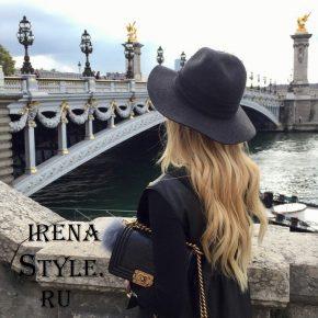 Trendy_2018_ (25)