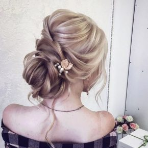 Svadebnye_prichjoski_ (20)