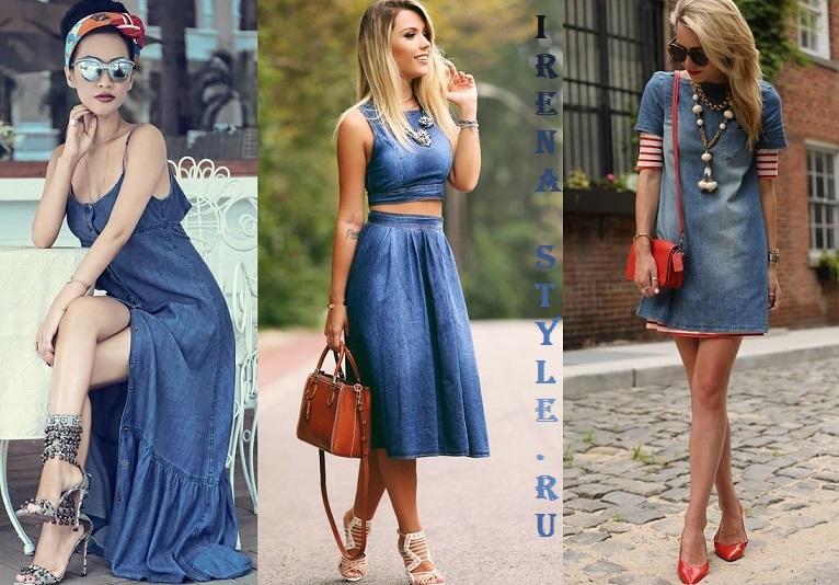 Джинсовая мода 2021 одежда деним фото новинки тенденции