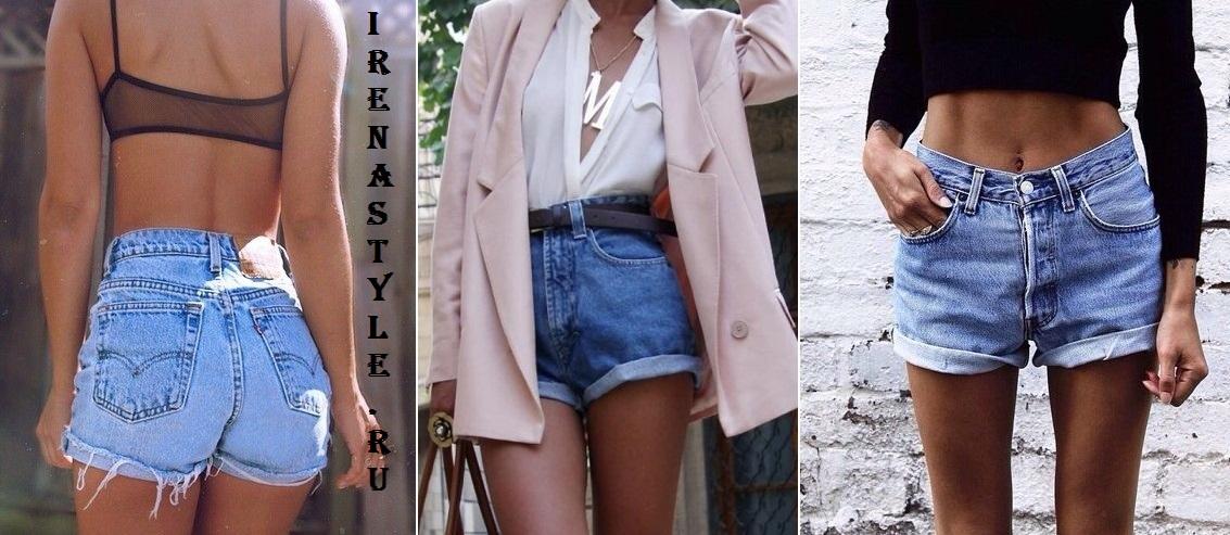 Модные женские шорты весна-лето 2017 фото фасоны новинки