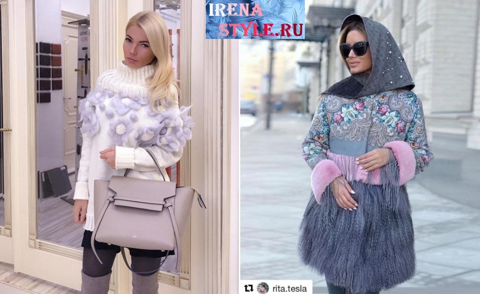 Мода зимы 2021 фото новинки тенденции