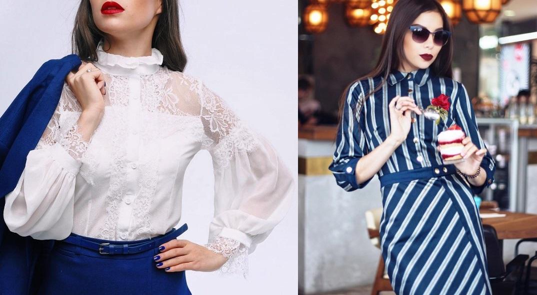 Мода для женщин 2018 года фото модные тенденции