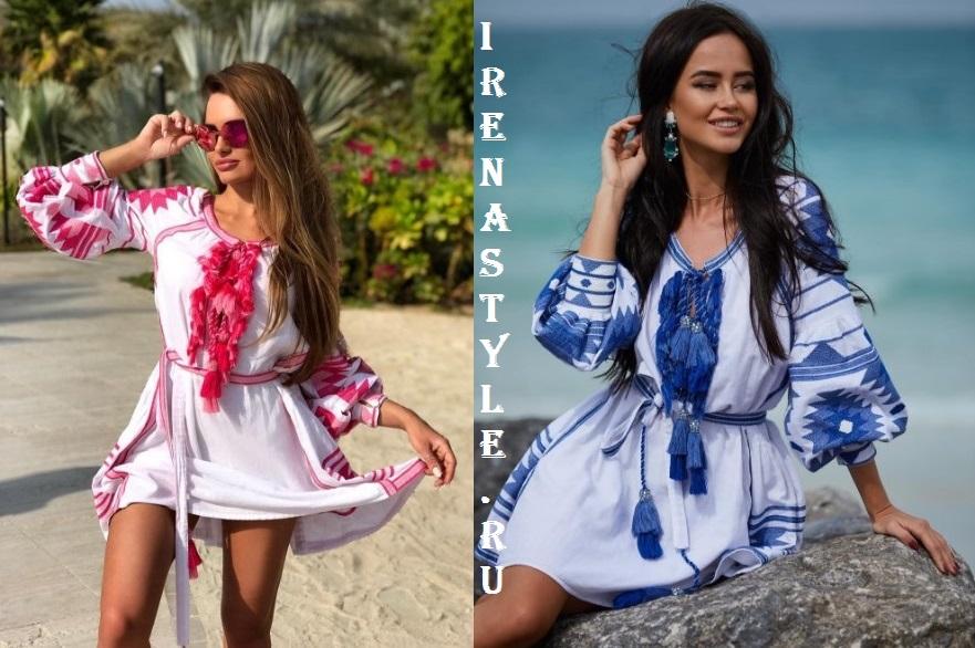 Модная повседневная женская одежда 2018 фото