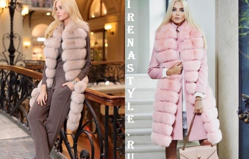 Модный лук осень-зима 2017-2018 фото новинки