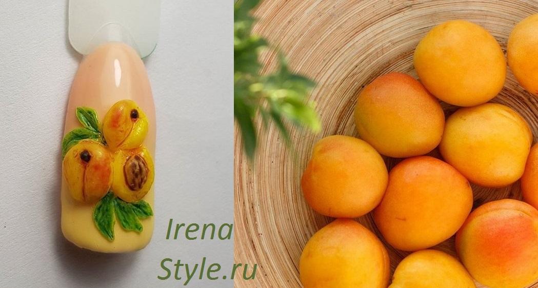 Oranzhevyj_manikjur_ (132)