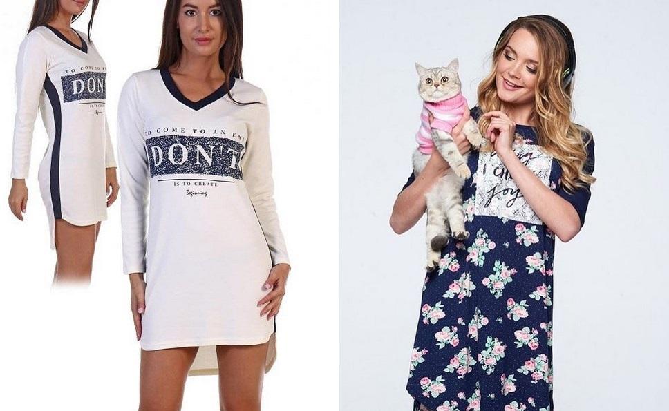 Домашняя мода 2021 фото модные тенденции