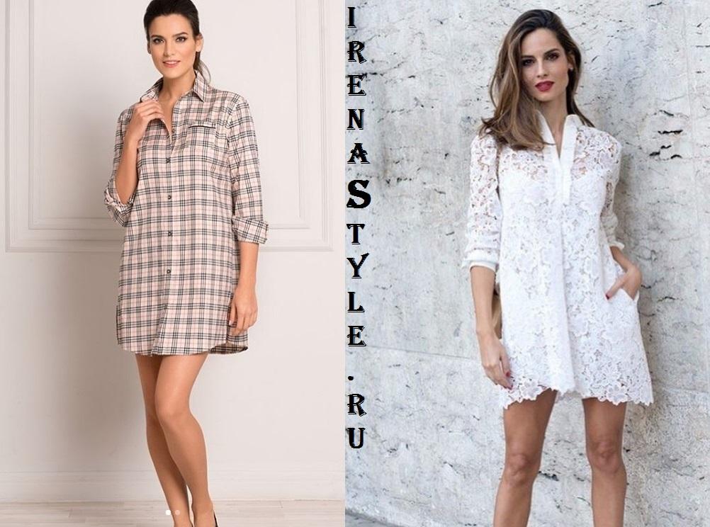 Модные платья-рубашки фото 2018 новинки сезона