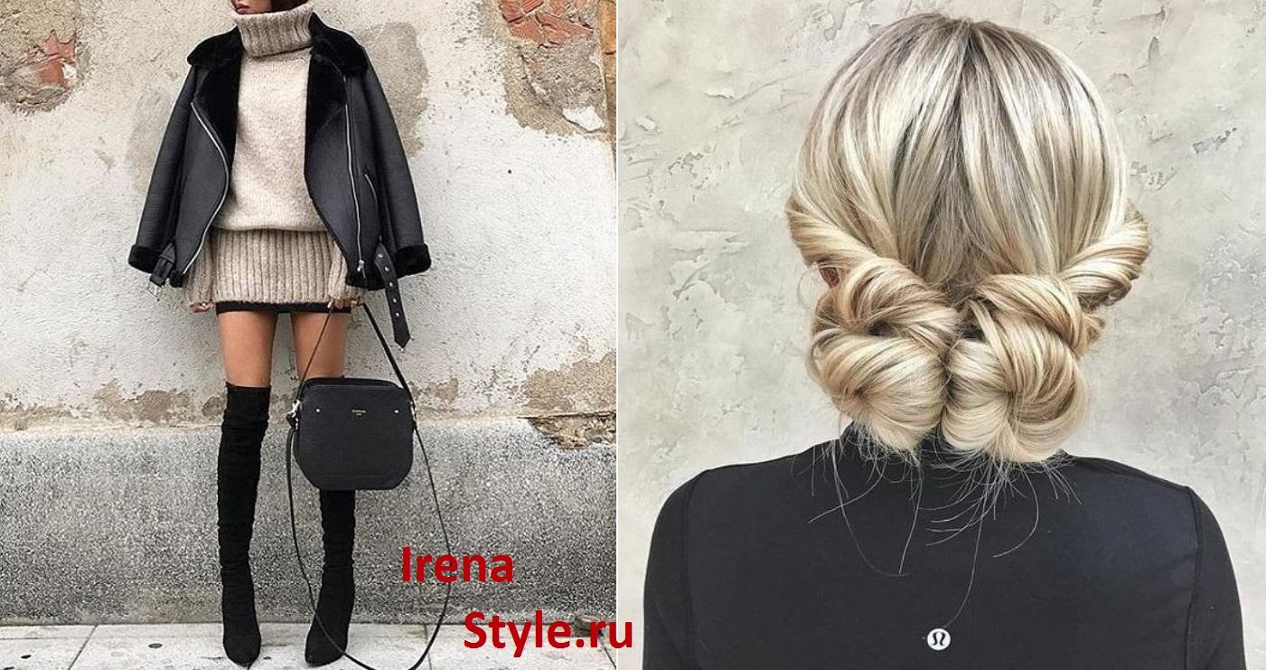Новинки моды осень-зима 2020-2021 тенденции тренды фото