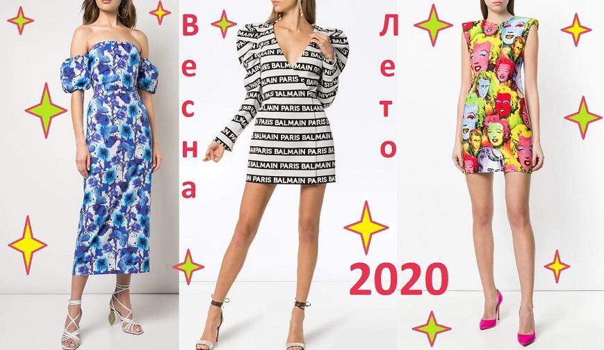 Красивые и элегантные платья футляр весна-лето 2021 - фото