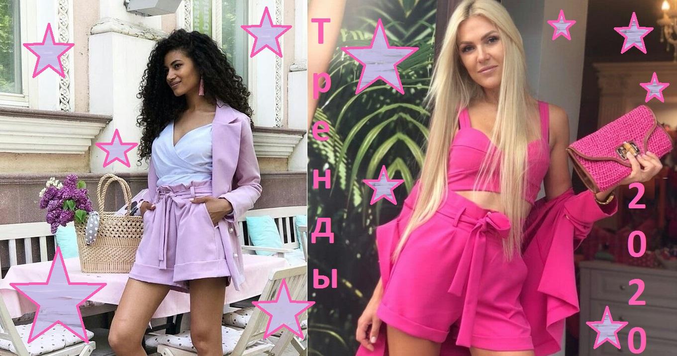 Как выглядеть модно летом 2020 года? Самые последние тренды!