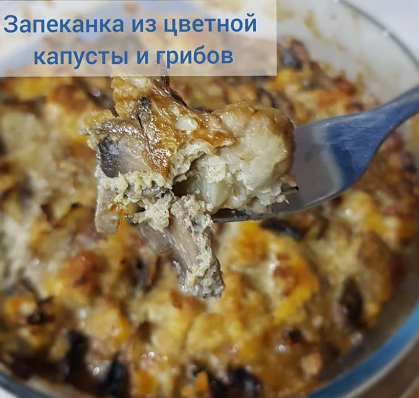 Что приготовить мужу если дома нет мяса: рецепты 2020 с фото