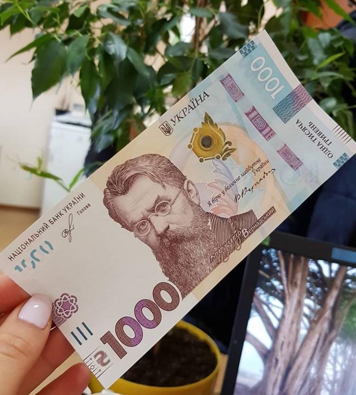 Счастливые денежные купюры для привлечения удачи и денег