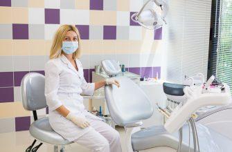 Какую выбрать стоматологическую клинику?