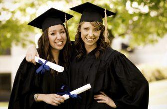 Диплом специальном образовании