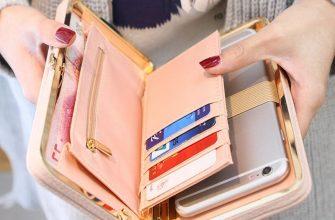 По каким параметрам выбрать женский кошелёк?