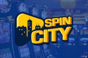 Какие слоты выбирать в онлайн казино Спин Сити?