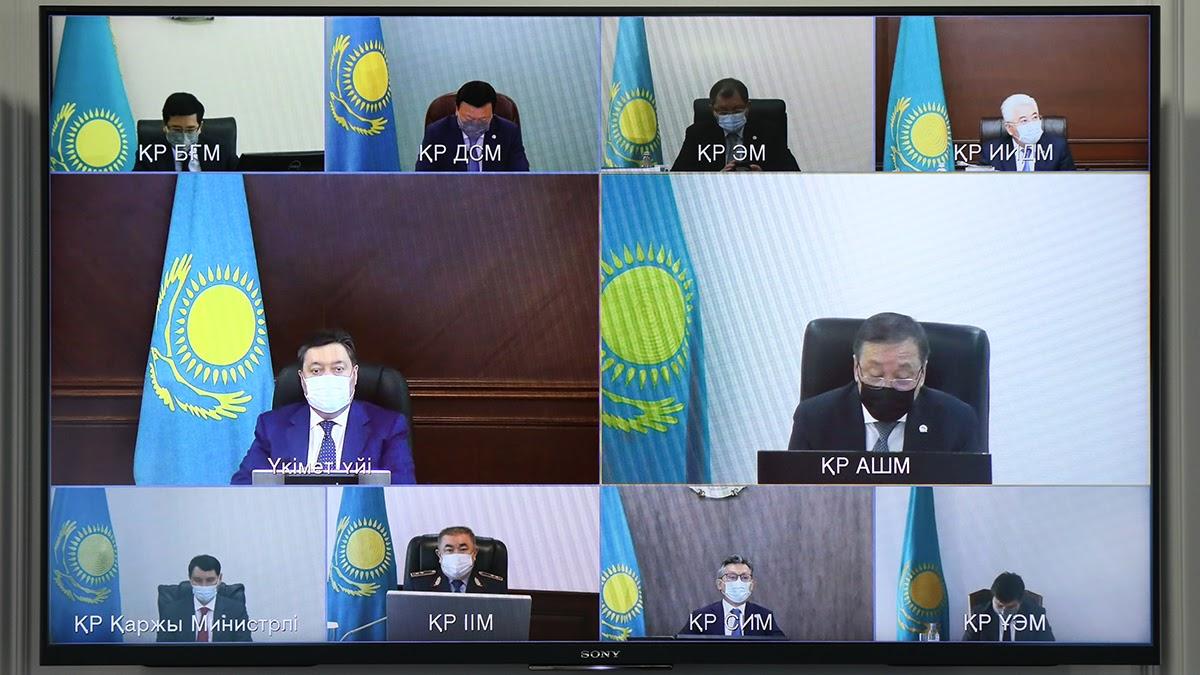 Последние новости Казахстана