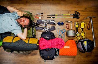 Какая одежда и экипировка нужна для похода в горы?