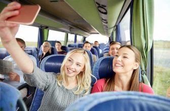 Плюсы поездки в другой город на автобусе