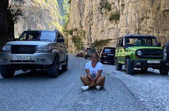 Плюсы джип-тура по Абхазии