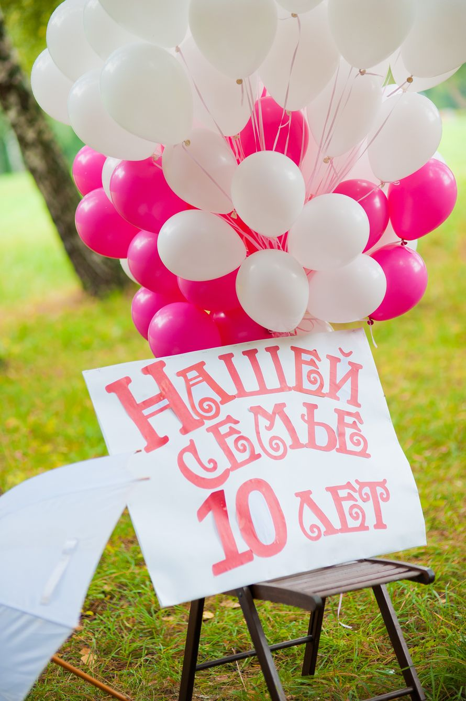 Что подарить на подарок 10 лет свадьбы?