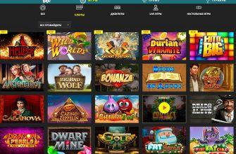 Что представляет собой Буй онлайн казино?