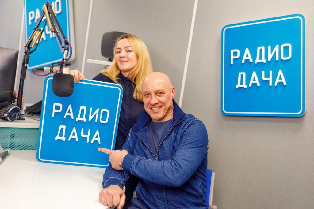 Радио дача: обзор и программы