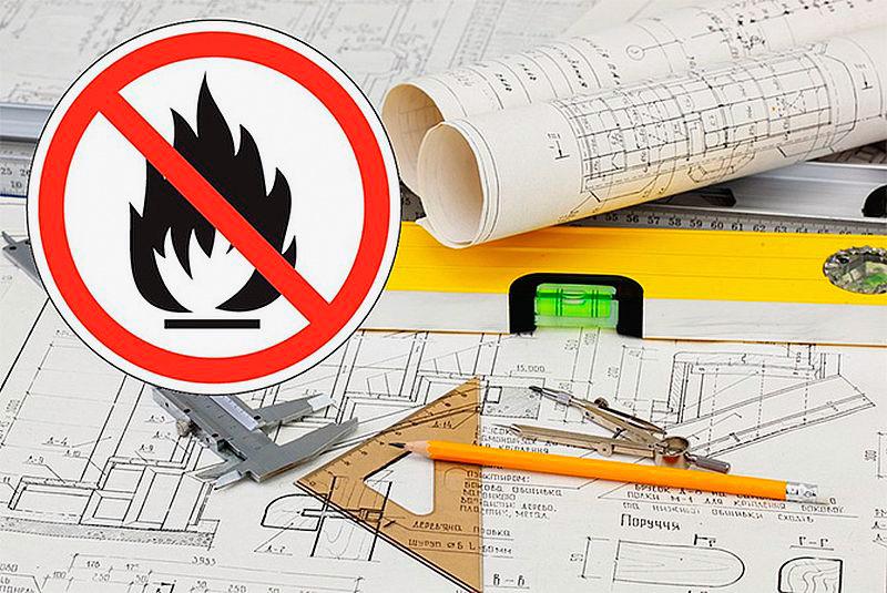 Проведение оценки пожарного риска: особенности